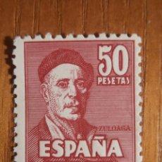 Sellos: SELLO CORREOS - AÑO 1947 EDIFIL Nº 1016 - 50 PESETAS CARMÍN - IGNACIO ZULOAGA - NUEVO CON GOMA. Lote 205390831