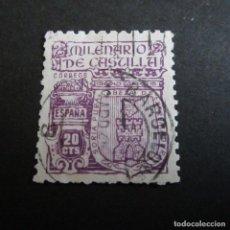 Sellos: ESPAÑA 1944, EDIFIL. Nº 974, MILENARIO DE CASTILLA. Lote 205414770