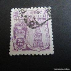Sellos: ESPAÑA 1944, EDIFIL. Nº 974, MILENARIO DE CASTILLA. Lote 205427100