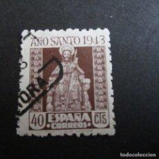 Sellos: ESPAÑA 1943-44, EDIFIL Nº 962, AÑO SANTO COMPOSTELANO, USADO. Lote 205432717