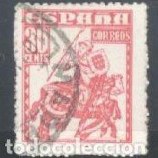 Sellos: ESPAÑA - AÑO 1948 - EDIFIL 1034 - FERNANDO III EL SANTO Y ALMIRANTE BONIFAZ - USADO. Lote 205566007