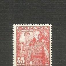 Selos: ESPAÑA EDIFIL NUM. 1028 ** NUEVO SIN FIJASELLOS. Lote 205588602