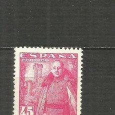 Selos: ESPAÑA EDIFIL NUM. 1028A ** NUEVO SIN FIJASELLOS. Lote 205588752