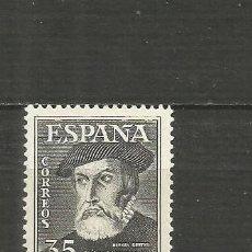 Selos: ESPAÑA EDIFIL NUM. 1035 ** NUEVO SIN FIJASELLOS. Lote 265421439