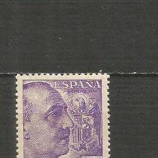 Sellos: ESPAÑA EDIFIL NUM. 1047 ** NUEVO SIN FIJASELLOS. Lote 205589071