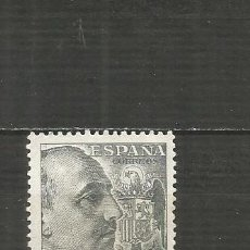Sellos: ESPAÑA EDIFIL NUM. 1056 NUEVO SIN GOMA. Lote 205589215