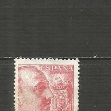 Sellos: ESPAÑA EDIFIL NUM. 1058 NUEVO SIN GOMA. Lote 205589272