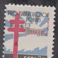 Sellos: ESPAÑA.- SELLO EDIFIL Nº 866 PRO TUBERCULOSOS NUEVO SIN CHARNELA. Lote 205647973