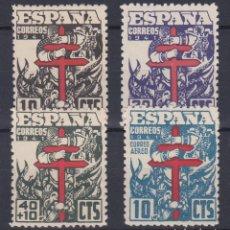 Sellos: ESPAÑA.- 948/51 PRO TUBERCULOSOS NUEVA SIN CHARNELA (VALOR CATALOGO 3,00 € ). Lote 205648147