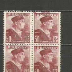 Sellos: ESPAÑA EDIFIL NUM. 1002 ** NUEVO SIN FIJASELLOS EN BLOQUE DE 4. Lote 205667478