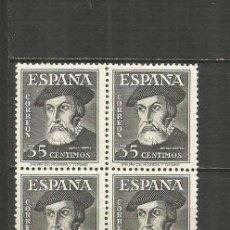 Sellos: ESPAÑA EDIFIL NUM. 1035 ** NUEVO SIN FIJASELLOS EN BLOQUE DE 4. Lote 205667745
