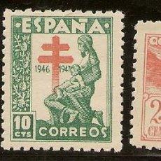 Sellos: ESPAÑA EDIFIL 1008/1010** MNH SERIE COMPLETA PRO TUBERCULOSOS 1946 NL1421. Lote 205667758