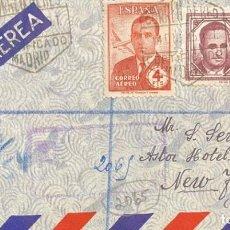 Sellos: ESTADO ESPAÑOL: CARTA CIRCULADA AÑO 1945. Lote 205774377