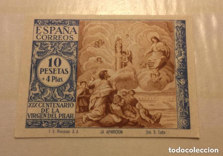 ESPAÑA - EDIFIL 902 - SIN DENTAR - NUEVO CON GOMA Y SIN FIJASELLOS (Sellos - España - Estado Español - De 1.936 a 1.949 - Nuevos)