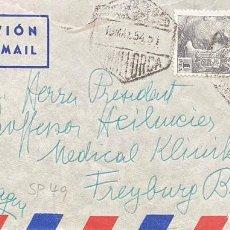 Sellos: ESTADO ESPAÑOL CARTA AÑO 1954. Lote 206117302