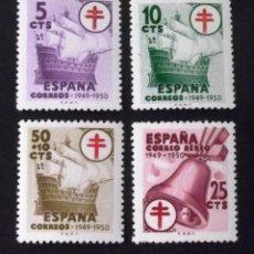 Sellos: 1066-9, SERIE EN NUEVO, SIN CH. TUBERCULOSOS.. Lote 206207091