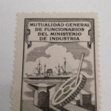 Sellos: FUNCIONARIOS MINISTERIO INDUSTRIA. MUTUALIDAD. 2 PTAS. Lote 206212506