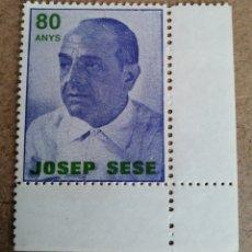 Sellos: CURIOSA VIÑETA. JOSEP SESE. 80 ANYS. Lote 206216575