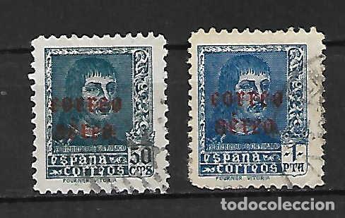 FERNANDO EL CATÓLICO. EMIT. 17-5-1938 (Sellos - España - Estado Español - De 1.936 a 1.949 - Usados)