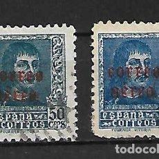 Sellos: FERNANDO EL CATÓLICO. EMIT. 17-5-1938. Lote 206330855