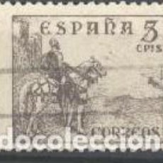 Sellos: ESPAÑA - AÑO 1948-1955 - EDIFIL 1044 - CID Y GENERAL FRANCO - USADO. Lote 206366335