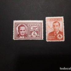 Sellos: SELLOS ESPAÑA AÑO 1945 HAYA Y GARCIA MORATO MNH NUEVOS. Lote 206389622