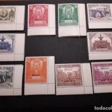Sellos: SELLOS ESPAÑA AÑO 1931 CONGRESO POSTAL PANAMERICANA MNH NUEVOS VALOR DE CATALOGO 110€. Lote 206392308