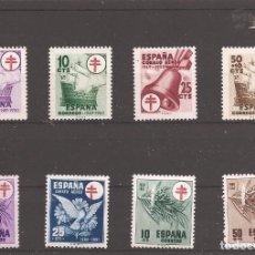 Sellos: SELLOS DE ESPAÑA AÑO 1949 Y 1950 , PRO- TUBERCULOSOS SELLOS NUEVOS**. Lote 206480767