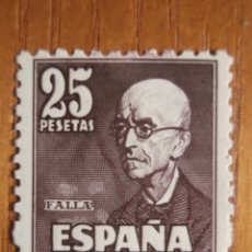 Sellos: SELLO CORREOS - AÑO 1947 EDIFIL Nº 1015 - 25 PESETAS CASTAÑO-LILA - MANUEL DE FALLA - NUEVO CON GOMA. Lote 206521202