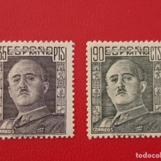 Sellos: LOTE 2 SELLOS 1946 -47 EDIFIL 1000 Y 1001 IMPECABLES. Lote 206528955