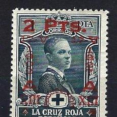 Sellos: 1927 ESPAÑA EDIFIL 384 CORONACIÓN ALFONSO XIII HABILITADO - MNH** NUEVO SIN FIJASELLOS. Lote 206537840