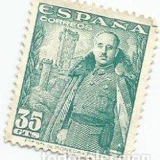 Sellos: LOTE DE 2 SELLOS USADOS DE 1948- GENERAL FRANCO Y CASTILLO DE LA MOTA-EDIFIL 1024 Y 1026- MBC. Lote 206538917