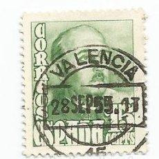 Sellos: LOTE DE 4 SELLOS USADOS GENERAL FRANCO- EDIFIL 1021 Y 1022- VER RELACION Y FOTOS-MBC. Lote 206540753