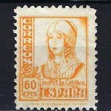 Sellos: 1937-1940 ESPAÑA EDIFIL 826 ISABEL LA CATÓLICA MNG* NUEVO SIN GOMA SIN FIJASELLOS. Lote 206810140