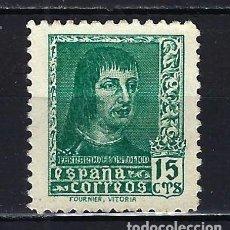 Sellos: 1938 ESPAÑA EDIFIL 841 FERNANDO EL CATÓLICO MNG* NUEVO SIN GOMA SIN FIJASELLOS. Lote 206810282
