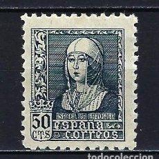 Sellos: 1938 ESPAÑA EDIFIL 859 ISABEL LA CATÓLICA MLH* NUEVO LIGERA SEÑAL DE FIJASELLOS. Lote 206810540