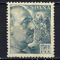 Sellos: 1948-1955 ESPAÑA EDIFIL 1053 GENERAL FRANCO MNG* NUEVO SIN GOMA SIN FIJASELLOS. Lote 206810693