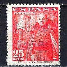Sellos: 1948-1954 ESPAÑA EDIFIL 1024 FRANCO Y CASTILLO DE LA MOTA MNG* NUEVO SIN GOMA SIN FIJASELLOS. Lote 206810896