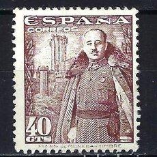 Sellos: 1948-1954 ESPAÑA EDIFIL 1027 FRANCO Y CASTILLO DE LA MOTA MNG* NUEVO SIN GOMA SIN FIJASELLOS. Lote 206810946