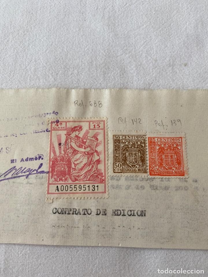 Sellos: Póliza fiscal sobre documento 1941/59 - Foto 2 - 206863966