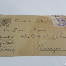 Sellos: TARJETA POSTAL MANUSCRITA DE ESTELLA A ZARAGOZA 1942 CON SELLO FRANCO 20 CTS. Lote 206873228