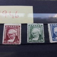 Sellos: SELLOS CENTERARIO GOYA 1946. Lote 206915981
