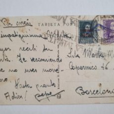 Sellos: CENSURA MILITAR - VALLADOLID - SOBRECARGA CORREO AÉREO. Lote 207008525