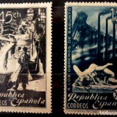 Sellos: SELLOS ESPAÑA 1938- FOTO 603- NHº 773, COMPLETA,NUEVO. Lote 207022311