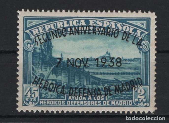 .G-SUB_7/ ESPAÑA 1938, EDIFIL 789 MNH**, CATALOGO 7,75 €, ANIV. DEFENSA DE MADRID (Sellos - España - Estado Español - De 1.936 a 1.949 - Nuevos)
