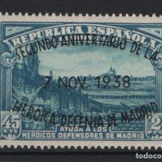 Sellos: .G-SUB_7/ ESPAÑA 1938, EDIFIL 789 MNH**, CATALOGO 7,75 €, ANIV. DEFENSA DE MADRID. Lote 256011750