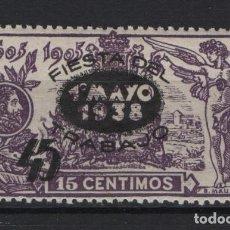 Sellos: .G-SUB_7/ ESPAÑA 1938, Y&T 761 MNH**, PRECIOSO DE LUJO, MUY BIEN CENTRADO. Lote 207214282