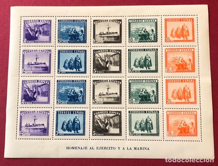 SELLOS DE ESPAÑA. 1938. HOMENAJE AL EJÉRCITO, Y A MARINA. CENTRADO. BUEN ESTADO (Sellos - España - Estado Español - De 1.936 a 1.949 - Nuevos)