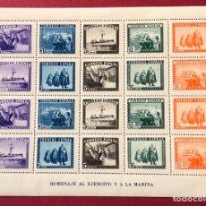Sellos: SELLOS DE ESPAÑA. 1938. HOMENAJE AL EJÉRCITO, Y A MARINA. CENTRADO. BUEN ESTADO. Lote 207275466