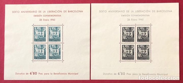 SELLOS DE ESPAÑA. SEXTO ANIVERSARIO DE LA LIBERACIÓN DE BARCELONA. 26 ENERO 1945. AYUNTAMIENTO D BCN (Sellos - España - Estado Español - De 1.936 a 1.949 - Nuevos)